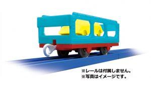 プラレール KF-10 トミカ搭載貨車 発売