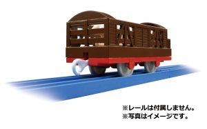 プラレール KF-03 動物運搬車 発売