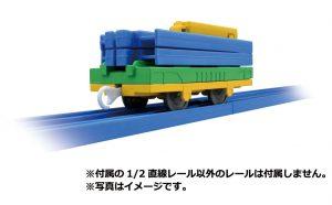 プラレール KF-07 レール運搬車 発売