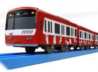 プラレール 京急新1000形 KEIKYU TRAD TRAIN すみっコぐらし号