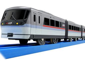 プラレール 西武鉄道10000系(ニューレッドアロー)