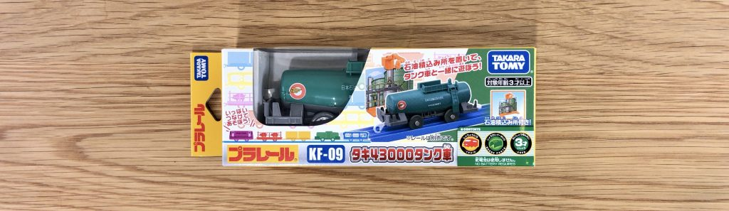 プラレール KF-09 タキ43000タンク車