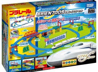 プラレール かっこいいがいっぱい!新幹線 N700S立体レイアウトセット