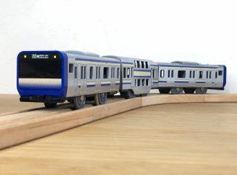 プラレール S-27 E235系 横須賀線