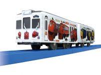 プラレール SC-05 チャギントンラッピング電車-01