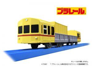 【限定】プラレール 京急デト11・12形 発売