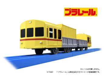 プラレール京急デト11・12形