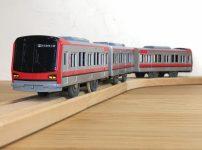 プラレール ぼくもだいすき! たのしい列車シリーズ 東武鉄道 70000系