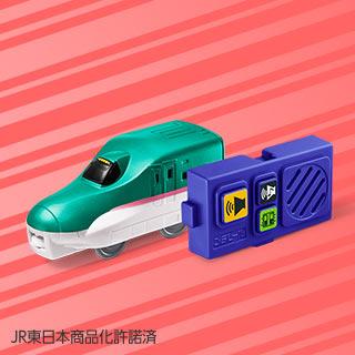 プラレール ハッピーセット E5系新幹線はやぶさ & アナウンスボタンセット