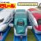 カプセルプラレール エントリーシリーズ 新幹線編