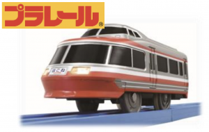 【限定】プラレール ライト付小田急 ロマンスカー7000 形 LSE(1両編成仕様)発売