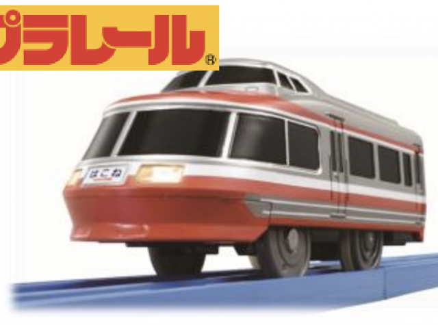 プラレール ライト付小田急 ロマンスカー7000 形 LSE(1両編成仕様)