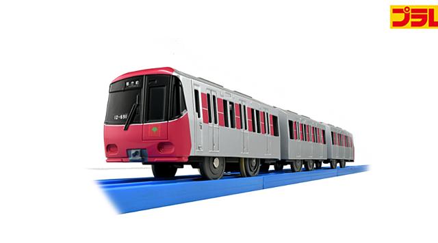 プラレール「都営大江戸線12-600形(3次車)」