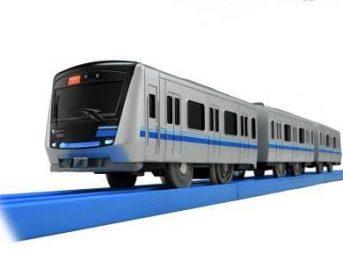 プラレール ライト付 小田急通勤車両5000形
