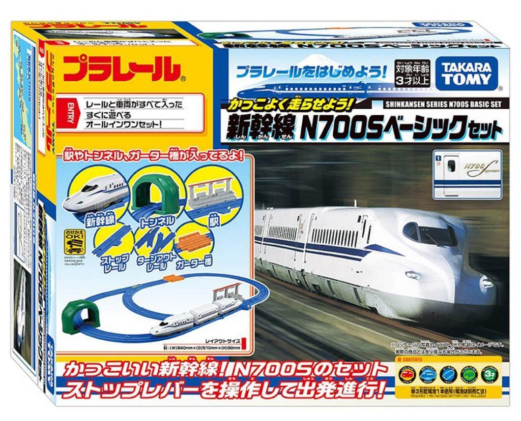 プラレール かっこよく走らせよう!新幹線 N700Sベーシックセット