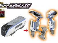 新幹線変形ロボ シンカリオンZ ザイライナー E353アズサ