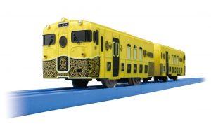 プラレール JRKYUSHU SWEET TRAIN 或る列車 発売