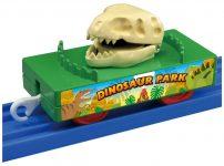 きかんしゃトーマス プラレール恐竜の骨運搬貨車