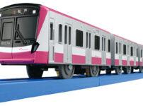 オリジナルプラレール「新京成80000形」