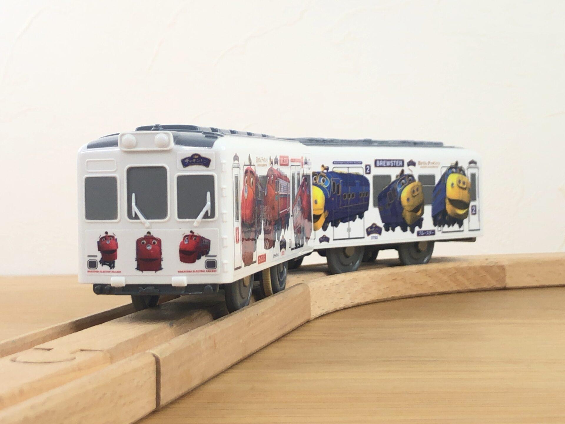 プラレール SC-05 チャギントンラッピング電車